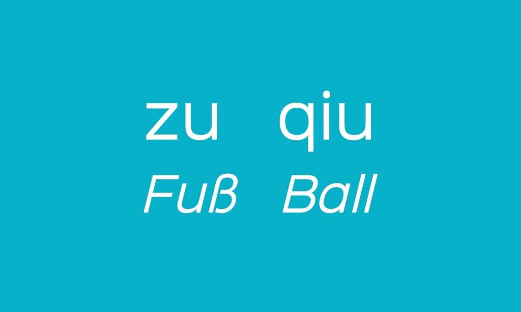 Chinesisch Deutsch Fußball