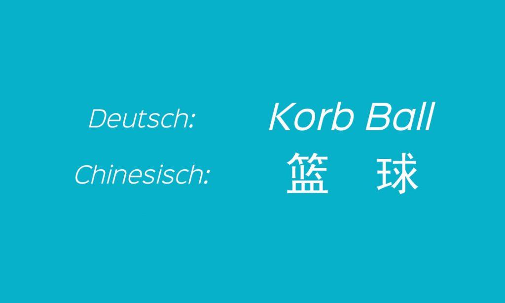 Basketball Deutsch Chinesisch